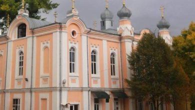 """Photo of Vă aşteptăm la o slujbă arhierească la Biserica """"Întâmpinarea Domnului"""""""