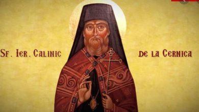 Photo of Sfantul Cuvios Gheorghe de la Cernica