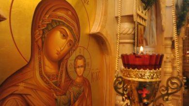 Photo of Cinstirea icoanelor nu este închinare la idoli