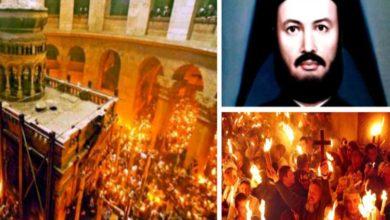 """Photo of Mărturie din Sfântul Mormânt despre Sfânta Lumină: """"În acea clipă a dispărut sfera luminoasă. Ochii mi s-au umplut de lacrimi şi trupul îmi ardea în întregime"""""""