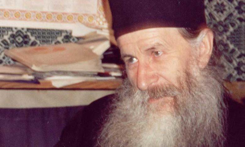 părintelui Ioanichie Bălan
