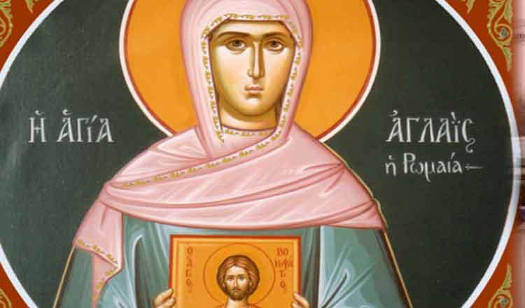 Rugăciunea la Sfânta Aglaia