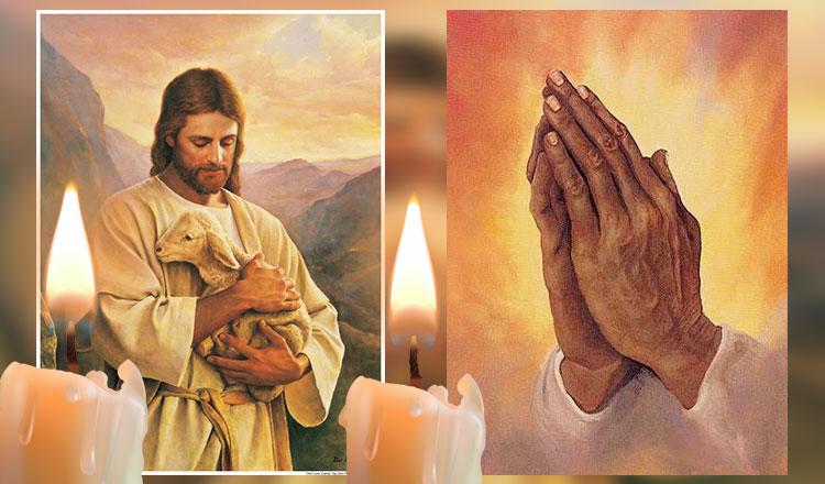 Rugăciunea Mare a Crăciunului