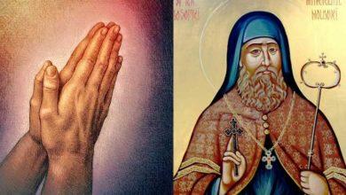 Photo of Rostește mâine, 13 decembrie, Rugăciunea Puternică a Sfântului Dosoftei pentru mântuirea sufletului