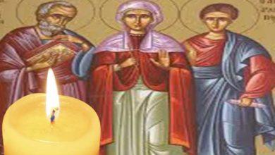 Photo of Citește chiar azi Rugăciunea Mucenicilor Calinic, Filimon și Apolonie pentru ajutor Dumnezeiesc și împlinire dorințe!