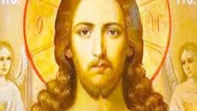 Photo of Rugăciune către Mântuitorul Iisus Hristos pentru ieşirea din necazuri