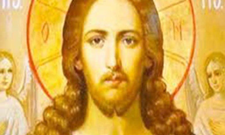 Rugăciune către Mântuitorul Iisus