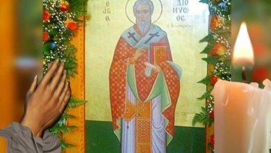 Photo of Citește azi Rugăciunea la Sfântul Elefterie pentru vindecarea de boli și mântuire!