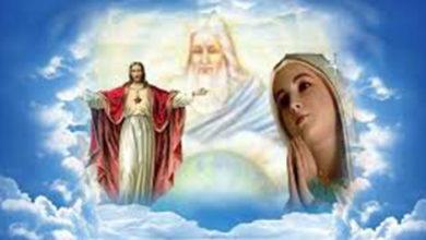 Photo of Puterea Psalmului 142