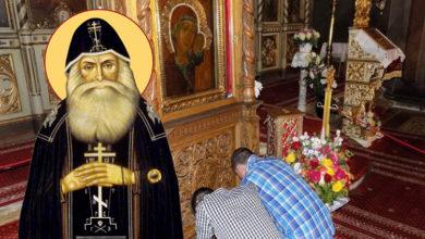 Photo of Rugăciune 10 ianuarie. Rugăciunea către Sf. Antipa pentru vindecare și care face miracole