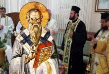 Photo of Rugăciune 23 ianuarie. Pentru curățarea sufletului de păcate, azi se repetă de 3 ori Rugăciunea Sf. Clement