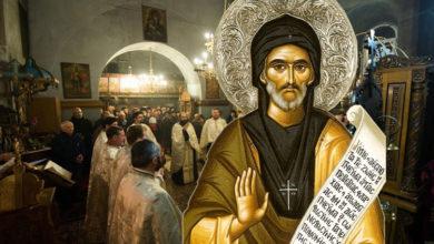 Photo of Rugăciune 28 ianuarie. Rostește azi Rugăciunea scurtă la Efrem Sirul pentru iertare păcate și luminarea minții