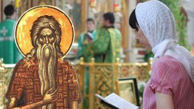 Photo of Rugăciune 15 ianuarie. Rugăciunea către Sf. Pavel Tebeul, purtătorul de Dumnezeu, curăță păcatele și limpezește mințile