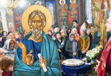 Photo of Rugăciune 16 ianuarie. Spune Rugăciunea la Cinstirea lanțului Sf. Apostol Petru pentru ca dorințele imposibile să se împlinească