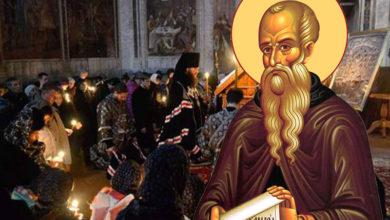 Photo of Rugăciune 11 ianuarie. Rugăciunea la Sfântul Teodosie limpezește gândurile, vindecă și face miracole