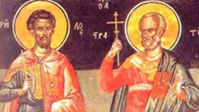 Photo of Calendar ortodox: luni, 13 ianuarie 2020. Sfinții Mucenici Ermil și Stratonic