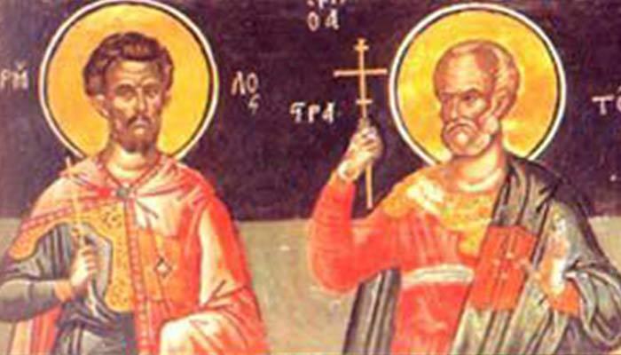 Calendar ortodox 13 ianuarie 2020