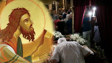 Photo of 7 ianuarie Sfantul Ioan Botezătorul. Ce să faci azi ca să NU ai ghinion în casă tot anul!