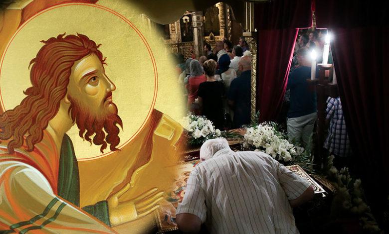 7 ianuarie Sfantul Ioan Botezătorul