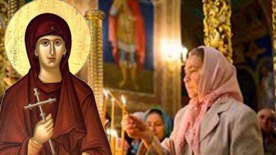 Photo of Rugăciune 1 Martie –  Citește Rugăciunea Sfintei Evdochia pentru liniștirea sufletului și iertarea păcatelor