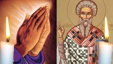Photo of Rugăciune 12 februarie – Repetă azi de 3 ori Rugăciunea aceasta scurtă a Sfântului Ierarh Meletie pentru a fi ferit de boală și necaz