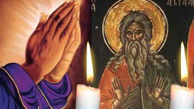 Photo of Rugăciune 14 februarie. Repetă azi de 3 ori Rugăciunea aceasta scurtă a Cuviosului Avraam, purtătorul de Dumnezeu pentru alungarea stricăciunilor sufletului și trupului