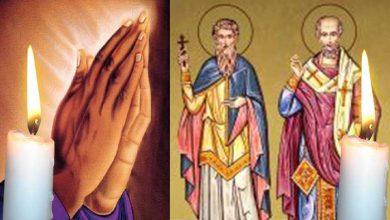 Photo of Rugăciune 16 februarie – Citește azi Rugăciunea către Sfinții Pamfil și Valentin pentru alungarea supărărilor de tot felul