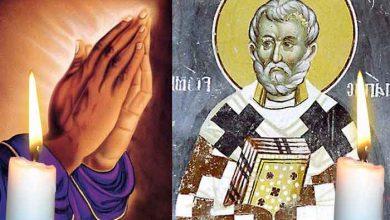Photo of Rugăciune 18 februarie – Spune azi Rugăciunea Sfântului Ierarh Leon pentru luminarea minții și iertarea păcatelor