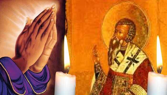 Rugăciune 19 februarie