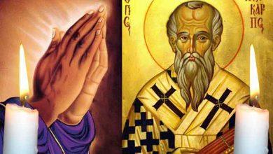 Photo of Rugăciune 23 februarie. Citește azi Rugăciunea Sfântului Policarp și minuni se pot întâmpla