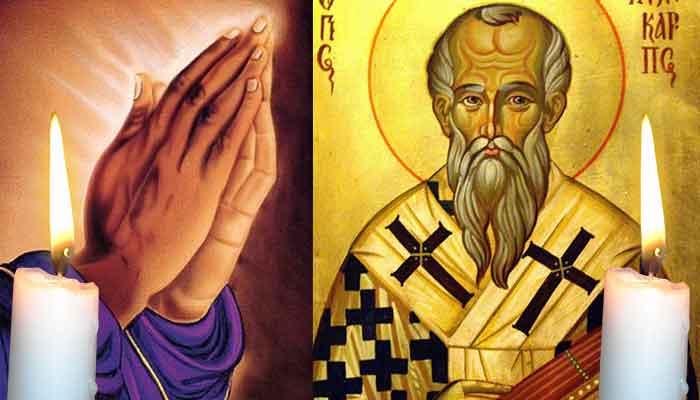 Rugăciunea 23 februarie