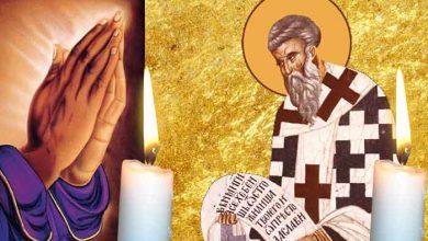 Photo of Rugăciune 25 februarie. Citește azi Rugăciunea Sfântului Tarasie Tămăduitorul pentru ferire de boală și mântuire suflete