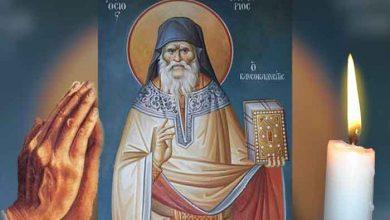 Photo of Rugăciune 26 februarie – Citește azi Rugăciunea către Sfântul Porfirie pentru a fi protejat de boala și probleme