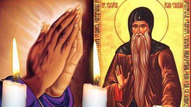 Photo of Rugăciune 29 februarie – Citește azi Rugăciunea Sfântului Ioan Casian pentru iertarea păcatelor și ferirea de boli