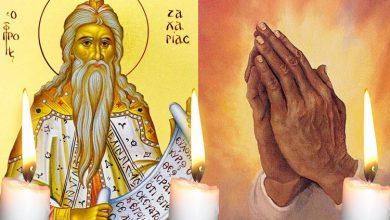 Photo of Rugăciune 8 februarie – Repetă azi Rugăciunea Sfântului Zaharia pentru iertarea păcatelor și mântuirea familiilor creștine