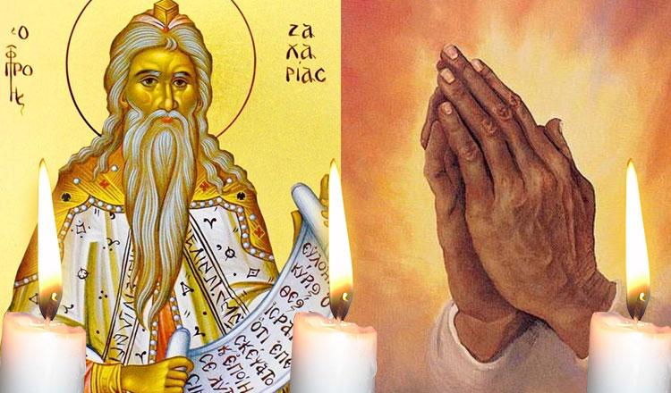 Rugăciune 8 februarie