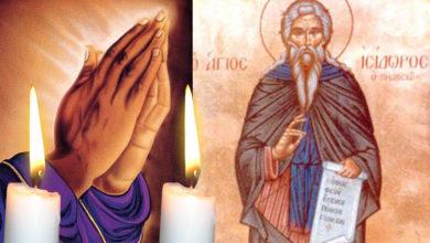 Photo of Rugăciune 4 februarie. Citește azi Rugăciunea Sfântului Isidor pentru limpezirea minții în luarea deciziilor