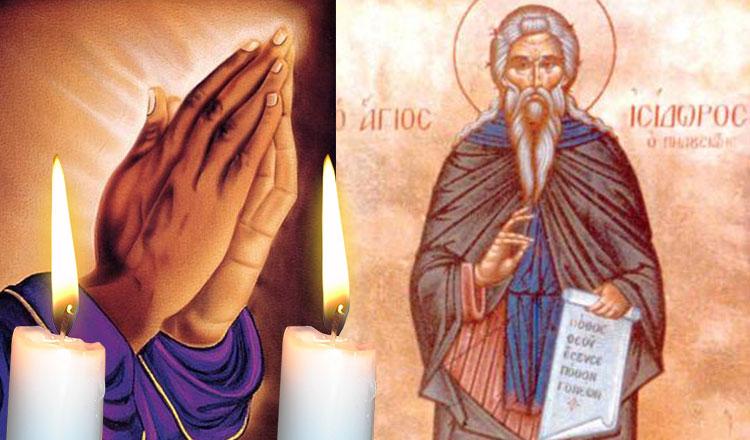 Rugăciune 4 februarie