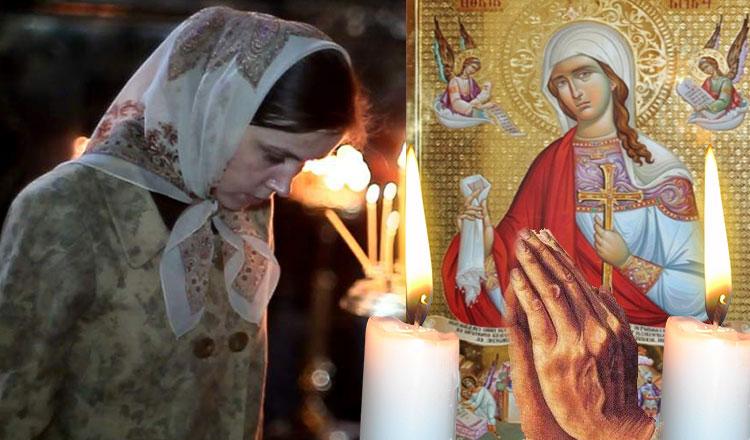 Rugăciune 5 februarie