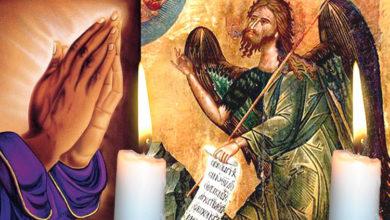 Photo of Rugăciune 6 februarie. Citește azi Rugăciunea la Sfântul Ioan Profetul pentru mântuirea sufletelor și iertarea păcatelor