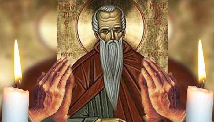 Rugăciunea scurtă a Sfântului Macarie