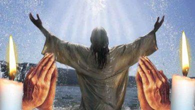 Photo of Rugăciunea de luni – Citește Rugăciunea de mare ajutor Dumnezeiesc, cu care este bine să începi săptămâna