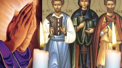 Photo of Rugăciune 10 martie – Lanț de rugăciune al Sfinților Mucenici Codrat, Ciprian și Dionisie pentru protejarea familiei de rele și boală