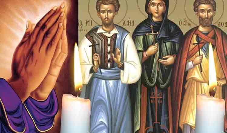 Rugăciune 10 martie