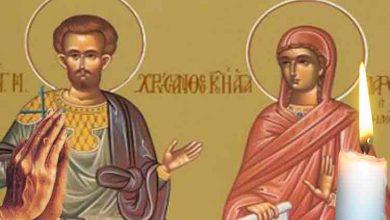 Photo of Rugăciune 19 martie – Citește azi Rugăciunea scurtă a Sfinților Hrisant și Daria pentru protejarea familiei în caz de boală