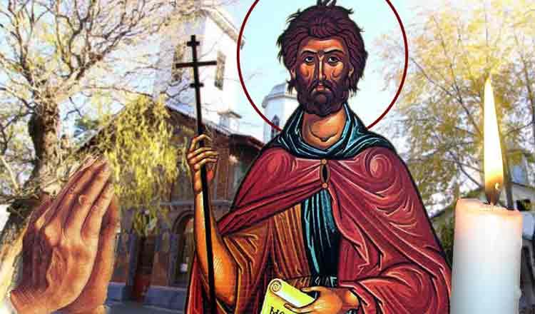 Rugăciune 23 martie