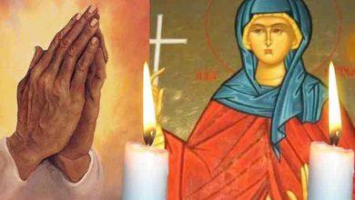 Photo of Rugăciune 27 martie – Citește azi Rugăciunea scurtă la Sfânta Muceniță Motroana din Tesalonic protectoarea familiei la vreme de boală și necazuri