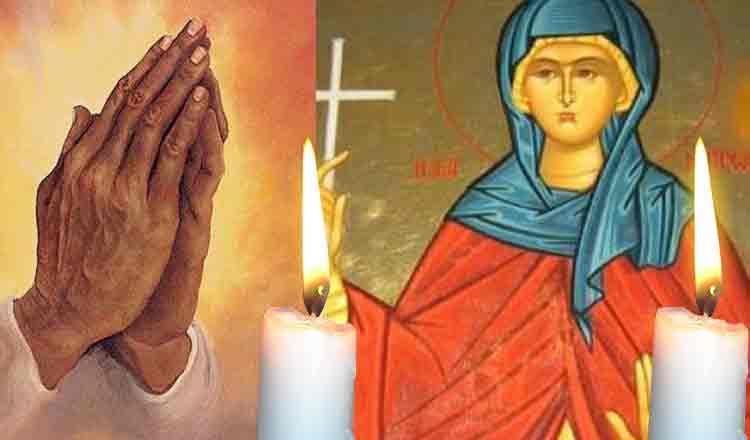 Rugăciune 27 martie