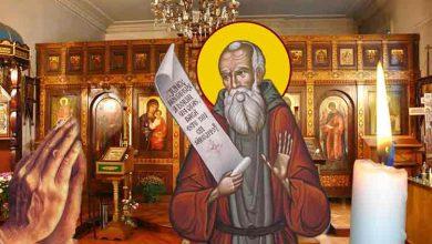 Photo of Rugăciune 4 martie – Rostește azi Rugăciunea la Sfântul Gherasim Tămăduitorul și minuni se pot întâmpla