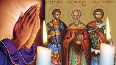 Photo of Rugăciune 3 martie. Citește Rugăciunea scurtă a Sfinților Mucenici Eutropiu, Cleonic si Vasilisc pentru protejarea familiei și îndepărtarea necazurilor